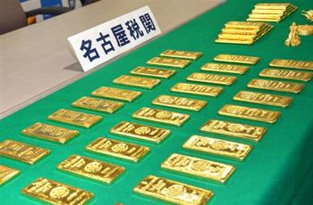 【金塊密輸】韓国からが最多で消費税8%分を儲けにしてる韓国人密輸グループの錬金術