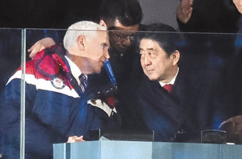 【平昌五輪】韓国与党議員「ペンスと安倍、オリンピックの雰囲気に水を差す…多くの市民不快感」
