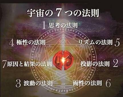 o0431034113688008174_7housoku