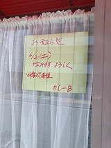 b3c64696.jpg