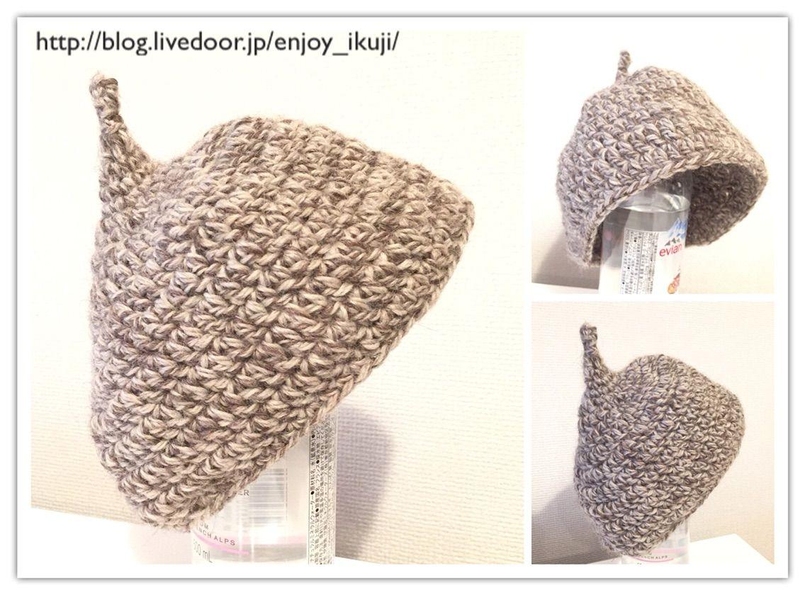 ベビーのどんぐり帽子の編み方と編み図を無料で公開