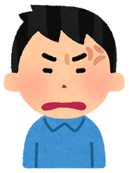 face_angry_man3