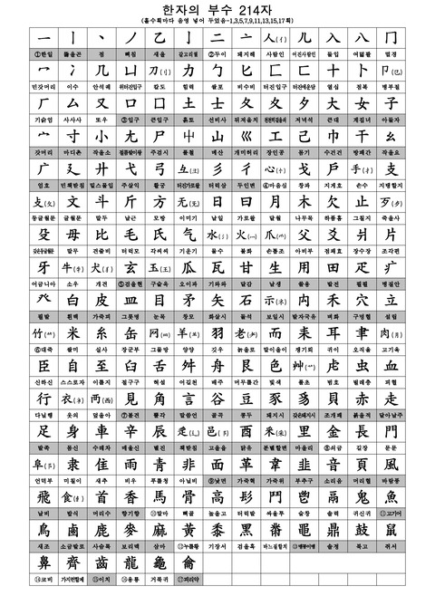 ヌムタレコホシ・14タレ_pages-to-jpg-0001