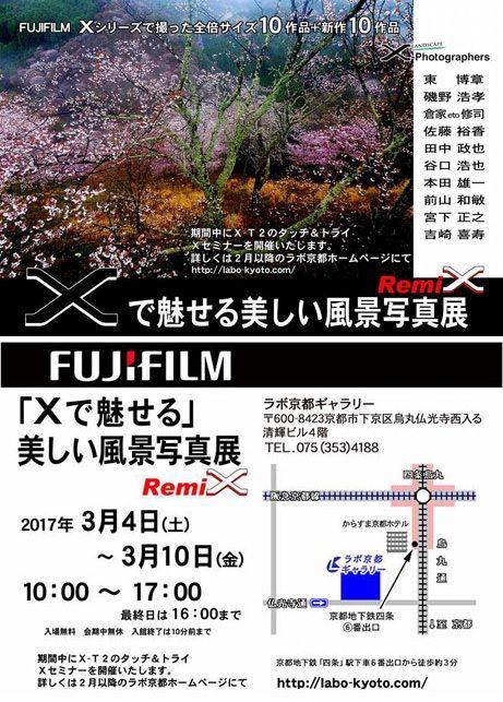 X2_blog