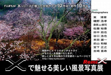 yosyun01blog