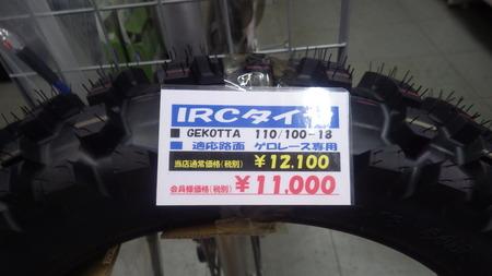 IMGP7971
