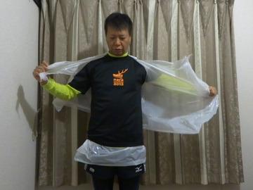 ビニール袋のミルフィーユ-13