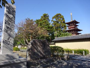 1113-3-薬師寺