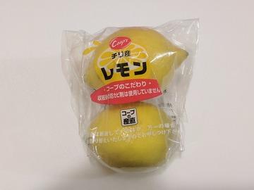 レモン酢-1