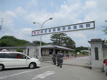 「第24回・奈良観光ラン~奈良公園の端から端と戦闘機と監獄」レポート