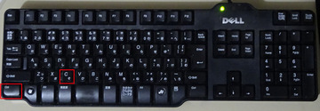 キーボード-1