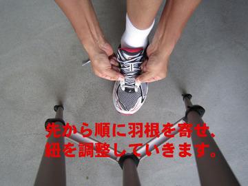 整体師に学ぶ~マラソンによる筋肉痛改善方法と、フル完走