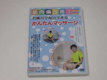 エンジョイラン商品化第1弾!DVD 5/1発売!
