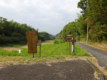 7-5-山の辺の道