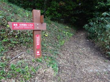 7-2-山の辺の道