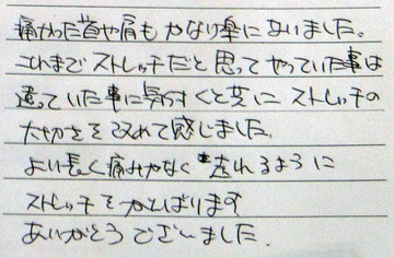 4-15感想-2