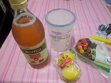 レモン酢-2