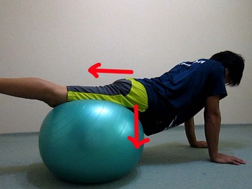 骨盤ボール-直-改2-説明