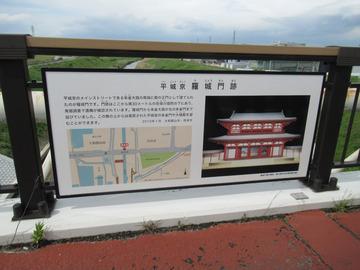 奈良観光ラン17-IMG_2749