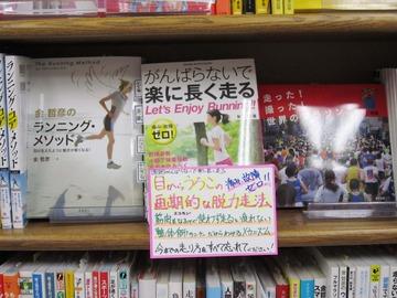 書店では、面陳列、平積み店も多数あります!