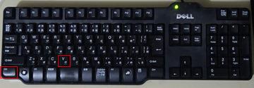 キーボード-2