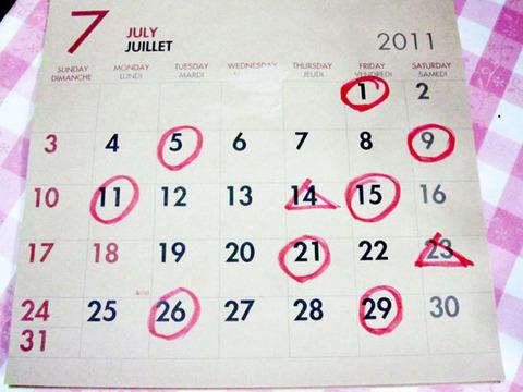 カレンダー2011-7