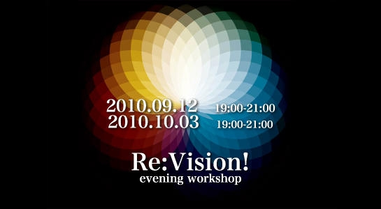 revision2010.9.10