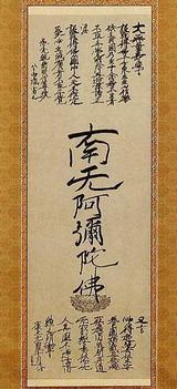 shinranmyogo3