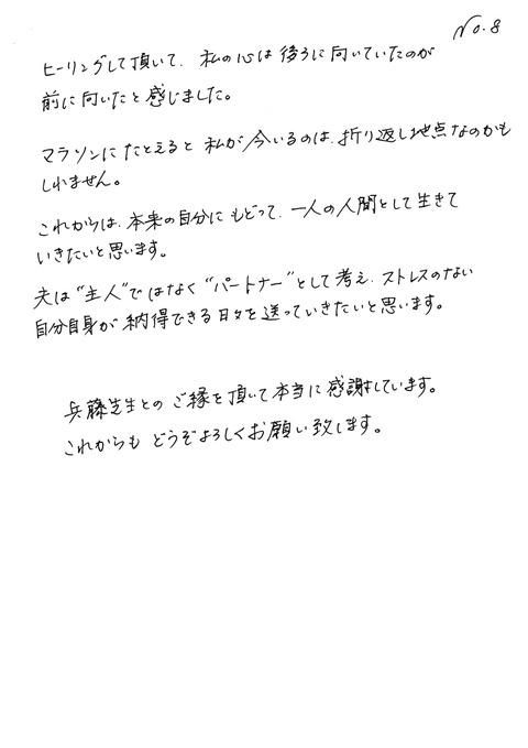 IMG_7294