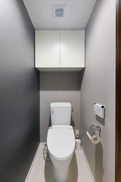 After -lavatory-