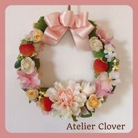 Atelier Clover1