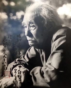 0370津田青楓_顔