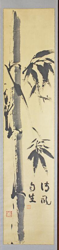 0520鎌田糸平_竹の図