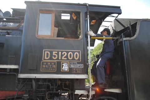 津和野【D51】_180524_0115