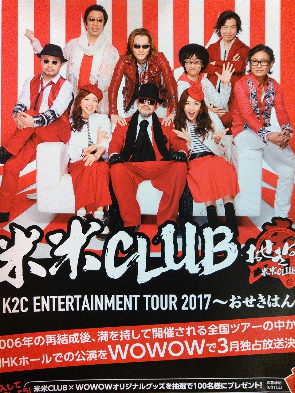 米米CLUBの画像 p1_29