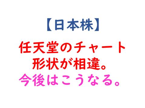 20181031_iapan_title