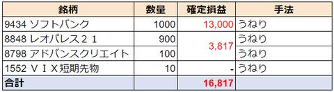 20190902_japan_1