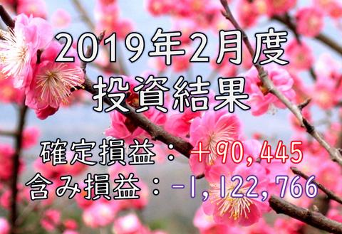 201902_getsuji_t
