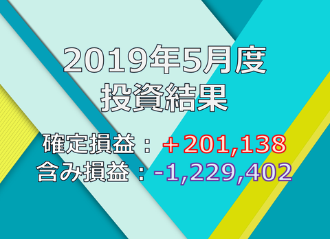 20181105_getsuji_t