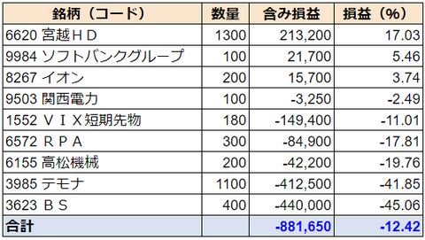 20191028_japan_2