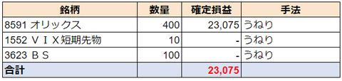 20190701_japan_1