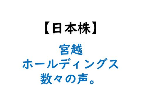 20181105_iapan_title