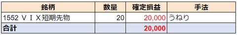 20190812_japan_1