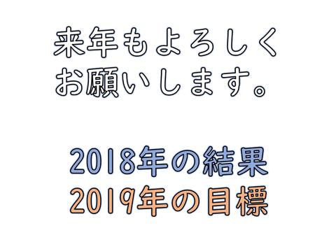 2018-2019_getsuji_t