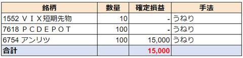 20190617_japan_1