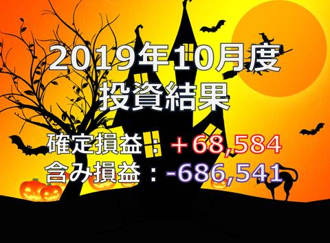 201910_getsuji_t