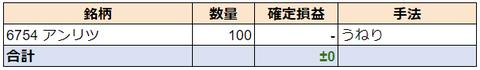 20190826_japan_1