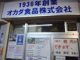 P1150652