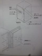 金庫説明3