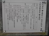 DSCN0904